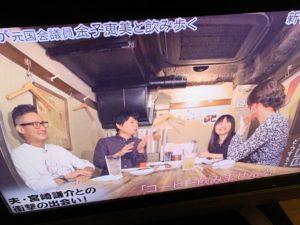 ☆TV収録出張ヘアメイク☆