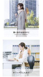 ☆新商品広告ヘアメイク☆