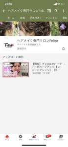 ☆YouTube始めました!!☆