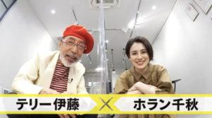☆TV収録ヘアメイク☆