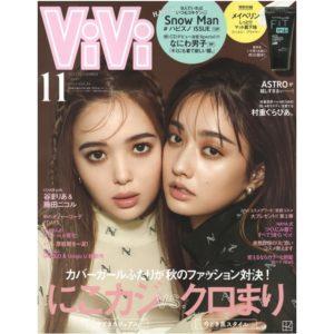 ☆雑誌ViViに掲載されました☆